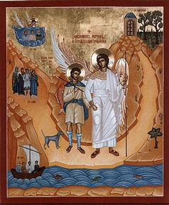 St. Raphael & Tobias.jpg