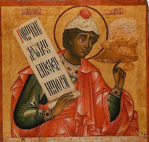 Daniel-prophet.jpg