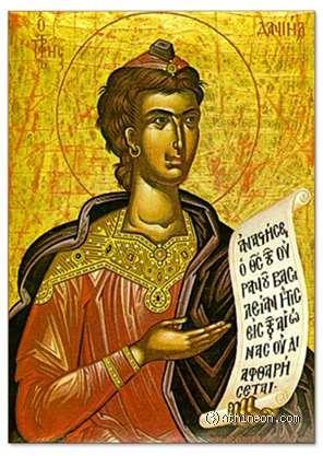 Holy-Prophet-Daniel-HandMadeIconV2-photo.jpg